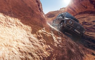 Mercedes-Benz Clase G 2020: Precios y versiones en México