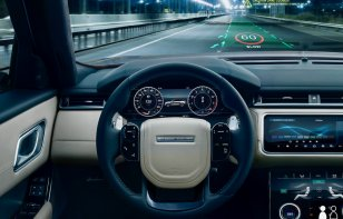 Jaguar Land Rover, otra marca de lujo que apostará por la tecnología 3D