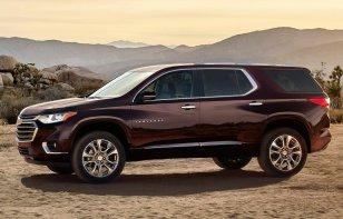 Chevrolet Traverse 2020: Precios y versiones en México