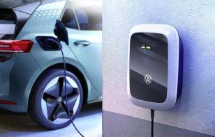 [Auto Show de Frankfurt] Volkswagen presenta sus nuevas estaciones de carga para casa