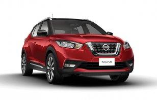Nissan Kicks 2020: Ventajas y Desventajas
