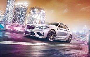 BMW M2 Competition 2020: Precios y versiones en México