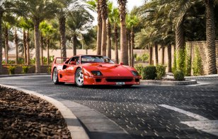 ¿Qué tanto sabes del Ferrari F40?
