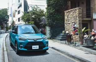 Toyota lanza una pequeña SUV llamada Raize