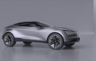 Kia presenta la Futuron Concept: una SUV coupé de diseño novedoso