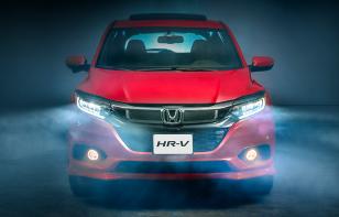 Honda HR-V 2020: Precios y versiones en México