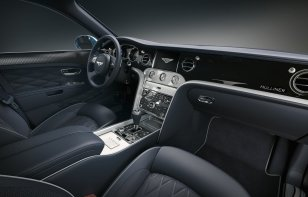 Bentley Mulsanne 6.75 Edition by Mulliner, una edición de despedida