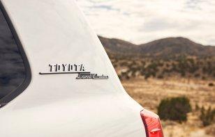 La nueva generación de la Toyota Land Cruiser sería presentada en agosto