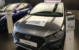 Hyundai Accent 2020 Sedán Gris
