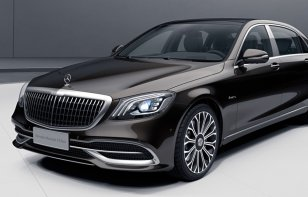El Mercedes-Maybach S450 estrena edición especial en China