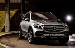 Mercedes-Benz GLE 2020 Reseña - La modernidad para el ámbito familiar