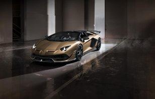 Lamborghini Aventador: Precios y versiones en México