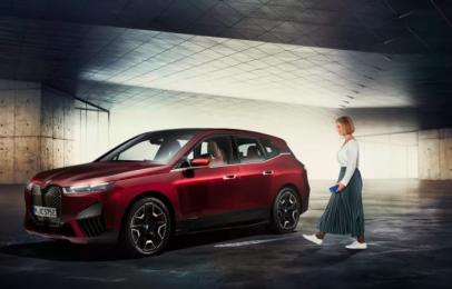 BMW actualiza sistema de apertura por iPhone