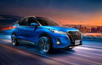 La Nissan Kicks 2021 llega a México
