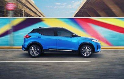 Nissan Kicks: Precios y versiones en México