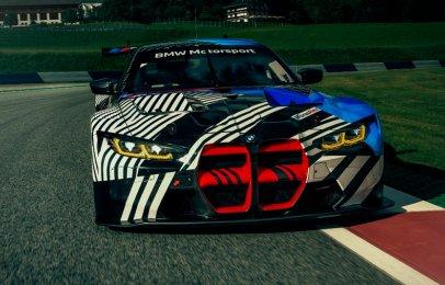 BMW Motorsport se fusionaría con BMW M GmbH