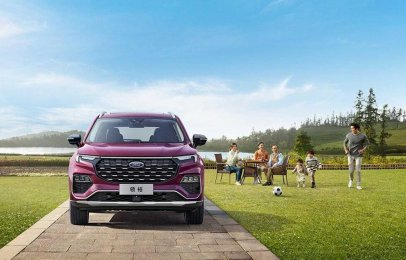 Ford Equator 2021, una nueva camioneta exclusiva para China