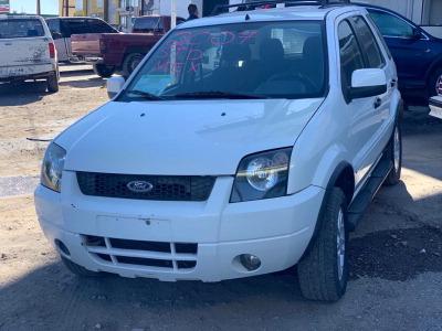 Me veo obligado vender mi carro Ford EcoSport 2005 por cuestiones económicas