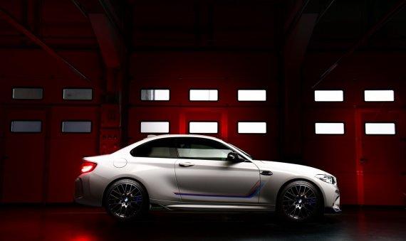 BMW M2 Competition Heritage, deportividad intensificada