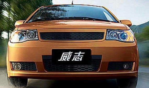 ¿Reconoces a estos autos descontinuados de la década anterior?