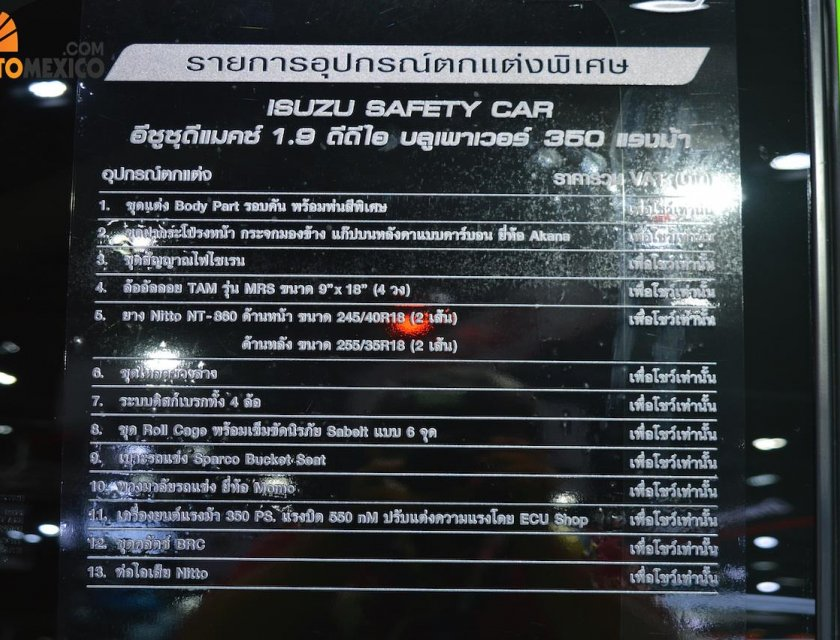 Isuzu Akana Carbon 2020 en Bangkok Motor Show 2019