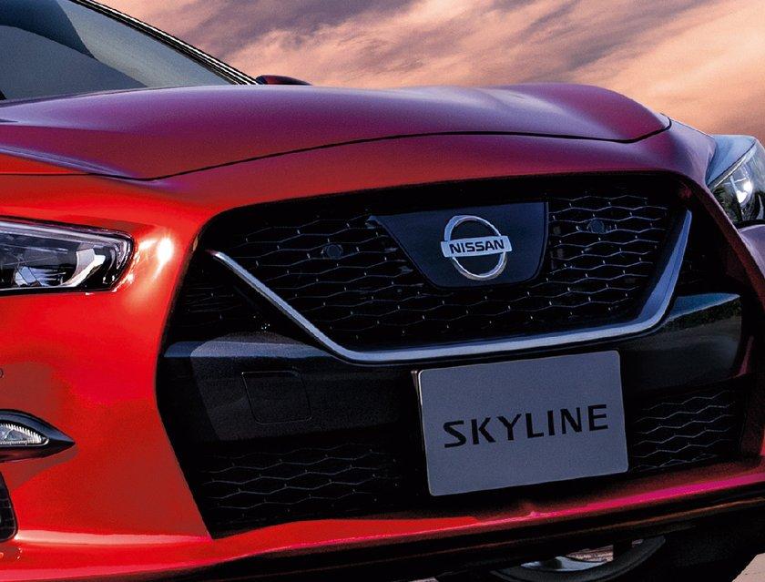 Nissan Skyline 2020