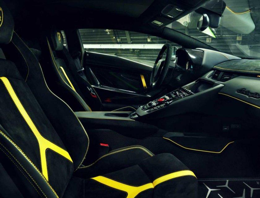 Lamborghini Aventador SVJ 2019 by Novitec