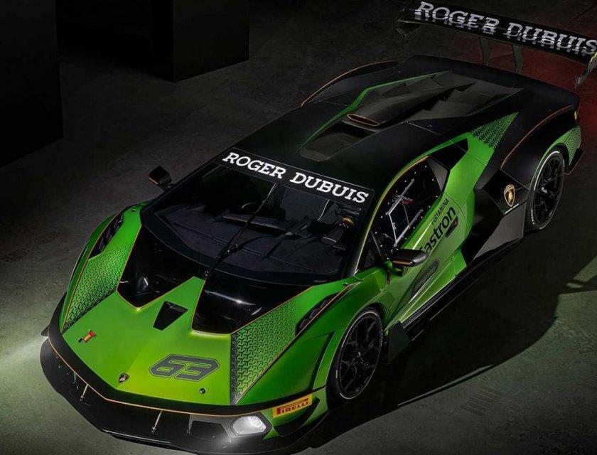 imagenes de Lamborghini Essenza SCV12